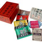 手土産にもぴったり。御菓蔵の「越中富山の常備菓子」|御菓蔵