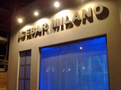 第3回目はミラノのアイスバー