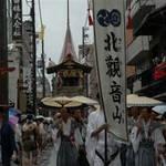 第5回 祇園祭の愉しみ方「唯一の、おすすめの穴場」