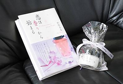 第12回 日本とフランスにおける香水の意味