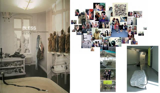 第8回 ファッションの視点で捉えたアートとプロダクト(2)