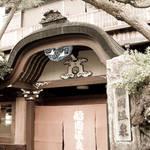 第11回 京都の銭湯へおいでやす(2)「感動の銭湯、船岡温泉」