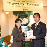報告|MERRY GREEN CHRISTMAS
