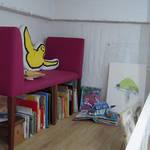 YEBISU ART LABO FOR BOOKS|エビスアートラボ・フォーブックス