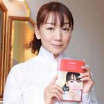 『生き方名言新書5 藤原美智子』発売インタビュー