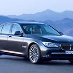 BMWのフラッグシップ「7シリーズ」次世代モデル発表