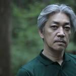 高知県 四万十 「more treesの森」現地リポート
