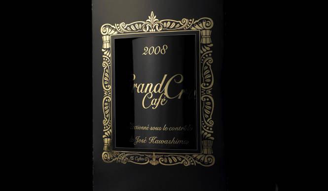 """コーヒーのアロマが、今、はじめてわかる「Grand Cru Café」が伝える""""本当の味"""""""