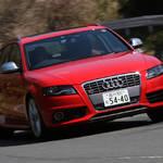 Audi S4|アウディ S4 試乗(後編) バランス感覚の良さが光る