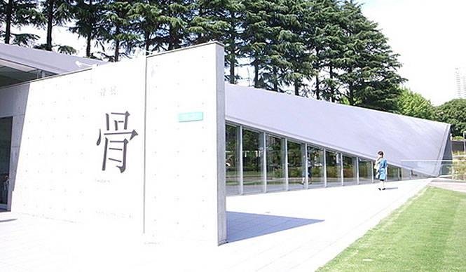 UTRECHT 「骨ブックス」 at 21_21 DESIGN SIGHT 開催中