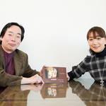 岡部美代治が分析する「藤原美智子」という魅力人の芯(その1)