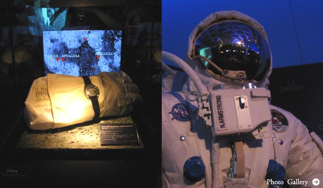 オメガ│オメガ スピードマスター月着陸40周年記念エキシビション