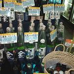 和醸和楽|第2回 酒文化の情報を発信する専門店・お酒のいまでや