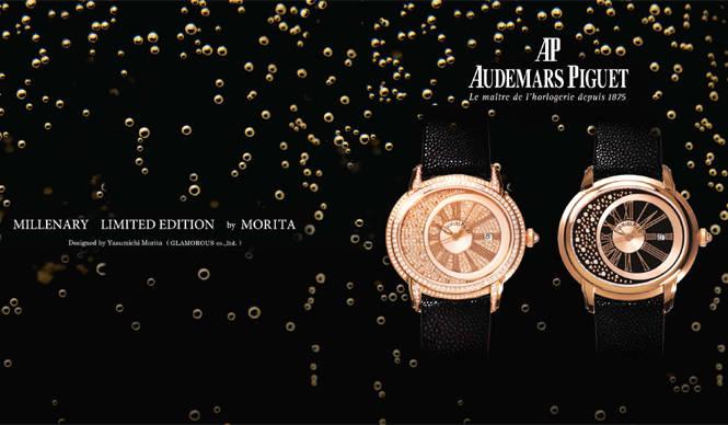 Audemars Piguet|オーデマ ピゲ ブティック 銀座のオフィシャルサイトが本日オープン!