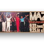 COTTON CLUB|第2回 「Maze featuring Frankie Beverly Vol.2」