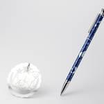 MIKIMOTO International|ミキモト インターナショナル クリスマスチャリティーボールペン&ブックマーク
