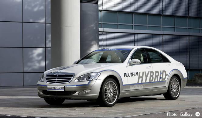 Mercedes-Benz Vision S500 Plug-in HYBRID|ラグジュアリーサルーン初の3リッターカー