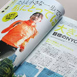 NYCハーフマラソン完走記念・藤原美智子インタビュー