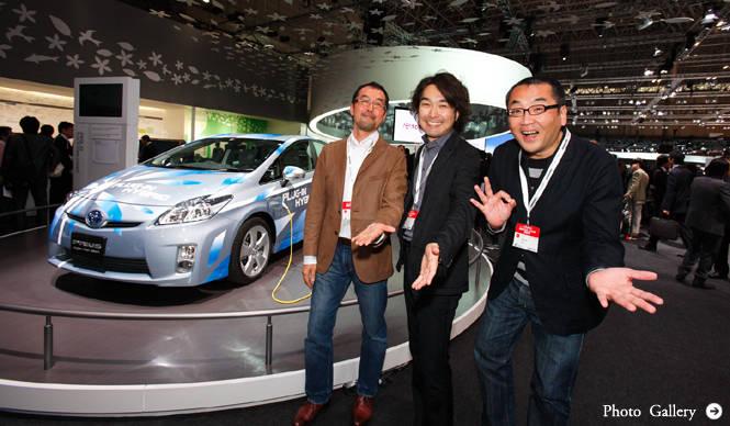 「東京モーターショー2009」発信、電気自動車が未来を変える?! (第2回)