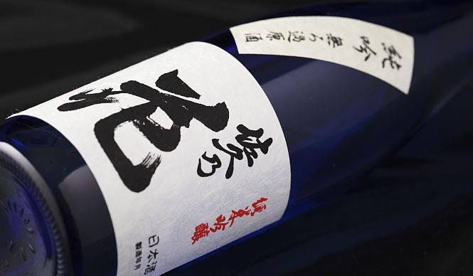 和醸和楽 第10回  ひとを幸せにする可能性をもった酒「佐久の花」