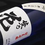 和醸和楽|第10回  ひとを幸せにする可能性をもった酒「佐久の花」