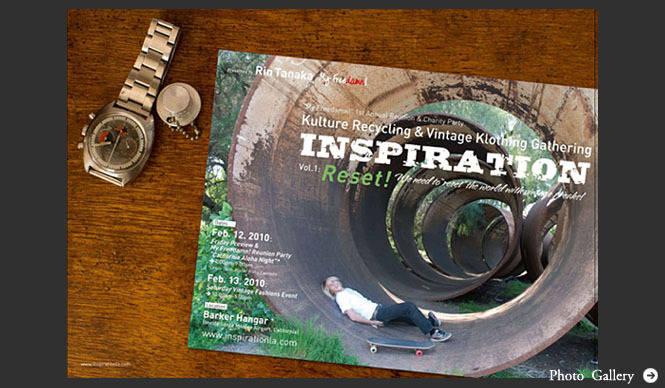 田中凜太郎|『My Freedamn!』の発展系イベント「INSPIRATION」開催!(その2)