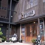 和醸和楽|第11回  いい酒、いい音楽、いい飲み屋「とどろき酒店」