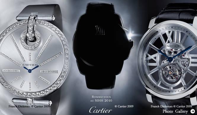 Cartier|2010年 S.I.H.H.新作速報 最新の動画を公開!!