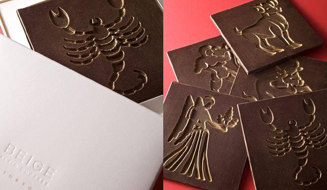 EAT│ベージュ アラン・デュカス バレンタインチョコレート&チョコレートフォンデュ発売