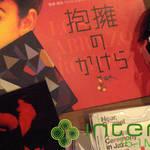 from TOKYO MOON 1月31日 ON AIR ペドロ・アルモドバル監督最新作 『抱擁のかけら』