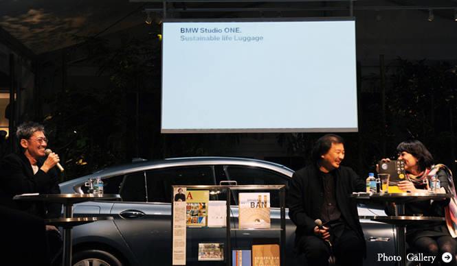 Chapter 7 Talk Show 坂 茂&野村友里|New BMW GRAN TURISMO@BMW Studio ONE