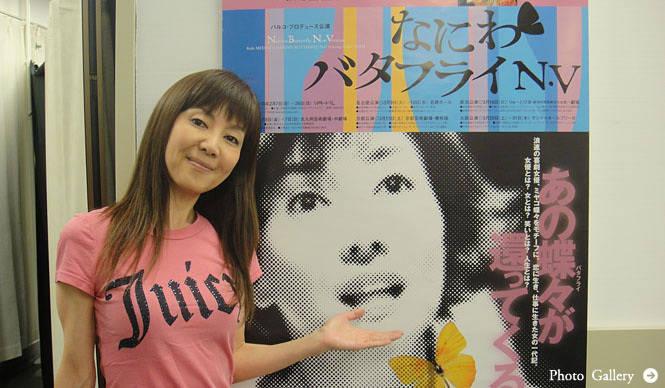 戸田恵子|より深く、より高みを目指して!