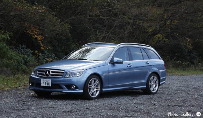 Mercedes-Benz|メルセデスの環境適合車3台をブリーフテスト(3)