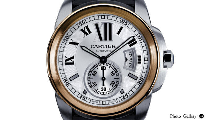 Cartier|カリブル ドゥ カルティエ
