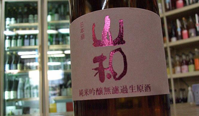 和醸和楽|第13回  宮城の期待の銘柄をご紹介「阿部八酒店」