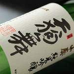 和醸和楽|第14回 五凛(GoRIN) ~新しい挑戦「車多酒造」