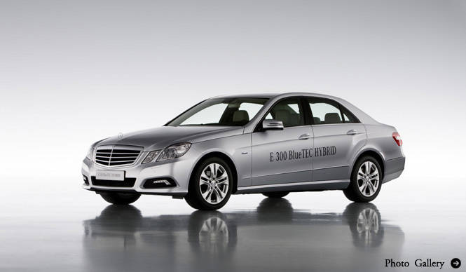 Mercedes-Benz E300 Blue Tec Hybrid|メルセデス初のディーゼル・ハイブリッド