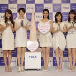 "POLA|""ぱっと白に、ずっと白く""をかなえる、新「ホワイティシモ」シリーズ"