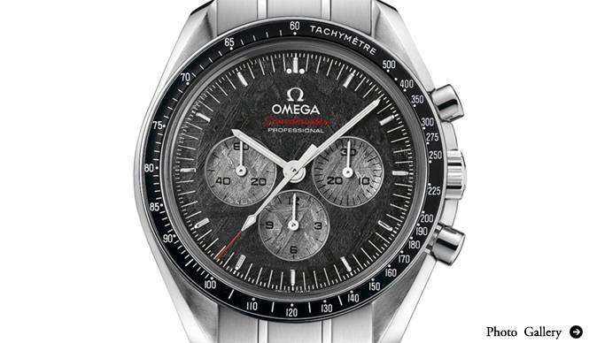 OMEGA|オメガ|スピードマスター・プロフェッショナル アポロ・ソユーズ 35 周年記念限定モデル
