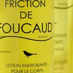 FOUCAUD PARIS|スポーツ × ボディケアの答えは、「フーコ パリ」