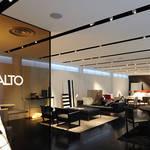 B&B Italia|『MAXALTO Store Tokyo』オープン