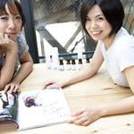 SHIGETA|蜷川実花×Chico SHIGETA対談(後編) すてき探しをするなら、一瞬を切り取る写真がお薦めです