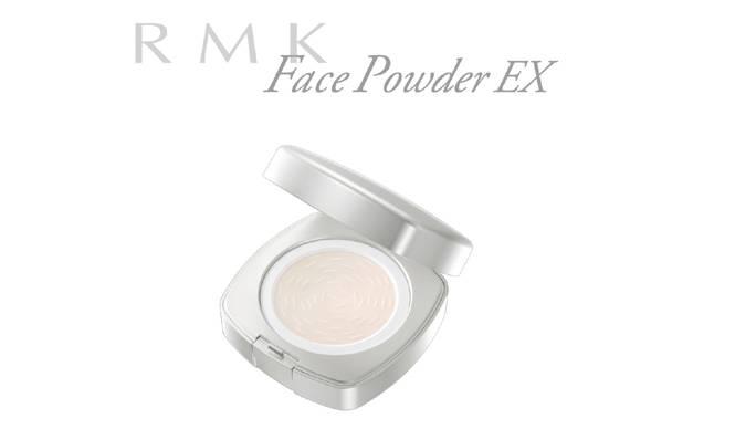RMK パウダーでつくる透明感あふれる肌「RMK フェイスパウダー EX」発売
