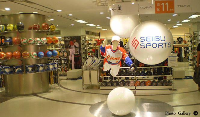 西武池袋本店|本館8階にスポーツ専門大店「SEIBU SPORTS」オープン