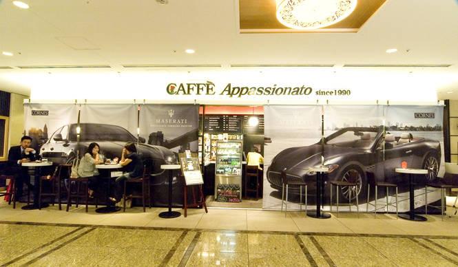Maserati、マセラティカフェを丸ビルに限定オープン