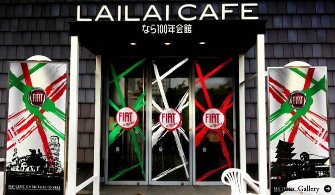 FIAT|フィアット 「FIAT CAFFE in NARA」限定オープン