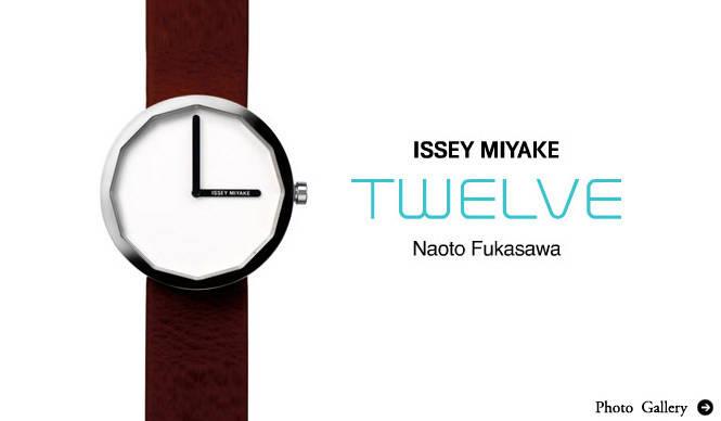 イッセイ ミヤケ|深澤直人デザインの「TWELVE」を秋冬のストラップで楽しむ