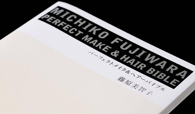 連載・藤原美智子|2010年9月エッセイ「13年前と変わったこと、変わらないこと」