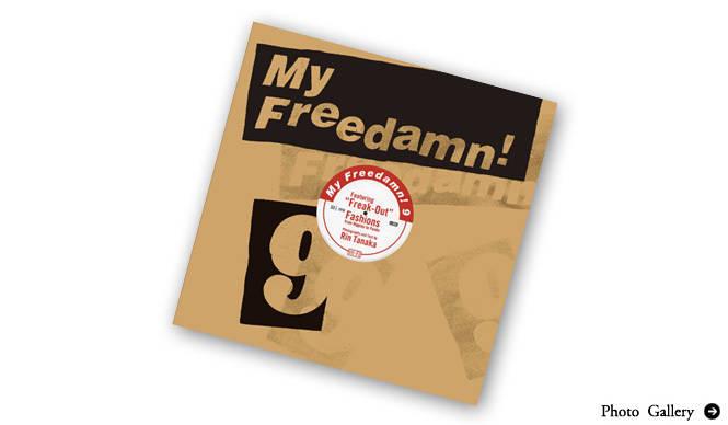 田中凜太郎|『My Freedamn! Vol.9』とセブンティーズ(その1)