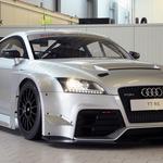 Audi|アウディ TT RS プロトタイプを発表